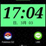 私のスマートフォンのホーム画面