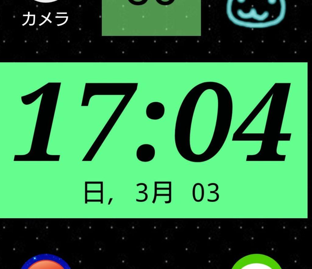 DIGI時計ウィジェットのイメージ