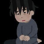 うつ病の人の画像